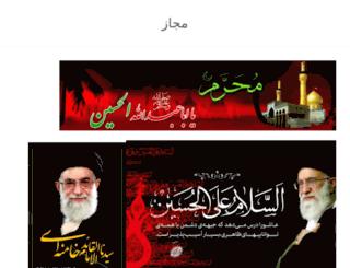 tejaraat.org screenshot