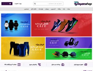 tejarat.dayanshop.com screenshot