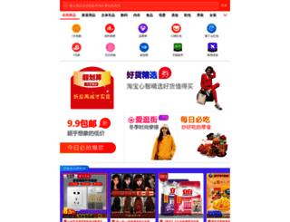 tejiawang.com screenshot