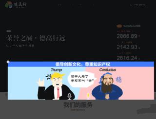 tek-glory.com screenshot