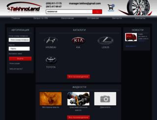 tekhno.org screenshot