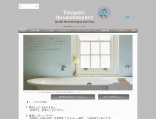teki-paki.jp screenshot