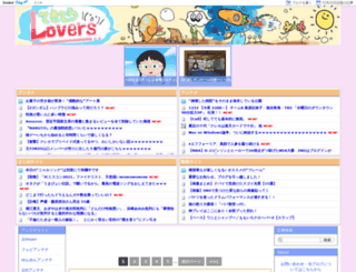 tekito-lovers.blog.jp screenshot