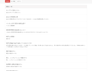 tekitoo.com screenshot