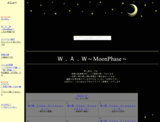 tekitou.chimanako.net screenshot