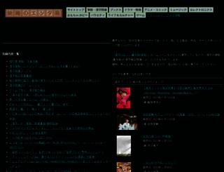 tekkai.com screenshot
