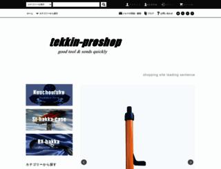 tekkin-proshop.com screenshot