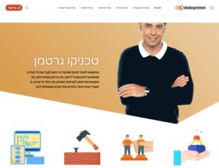teknikogretmen.org screenshot