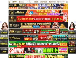 teknikservistamir.net screenshot
