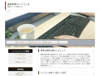 teknoart-design.com screenshot