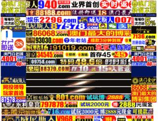 teknoblogo.com screenshot