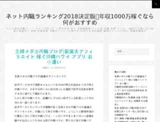 teknofans.com screenshot