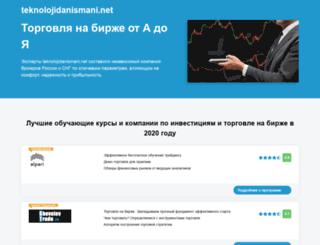 teknolojidanismani.net screenshot