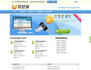 teknove.com screenshot
