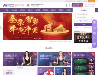 tekparthdfilm.com screenshot