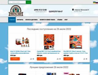 tekstil-kiev.com.ua screenshot