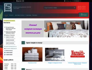 tekstil-trikotazh.prom.ua screenshot