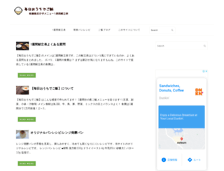 teku.jp screenshot
