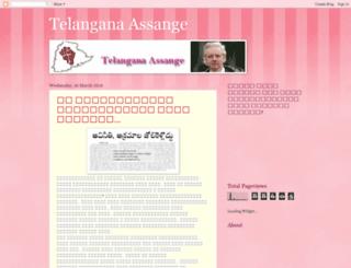 telanganaassange.blogspot.in screenshot