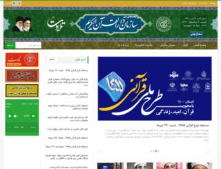 telavat.com screenshot
