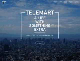 tele-mart.co.jp screenshot