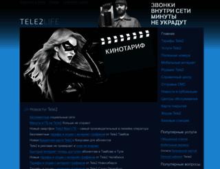 tele2life.ru screenshot