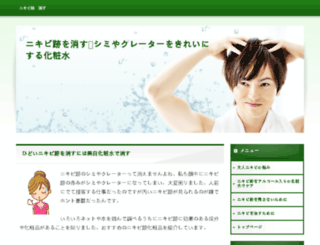 teleboat-cup.jp screenshot