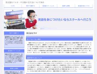 telecharger-tablature.net screenshot