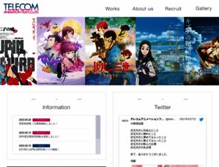 telecom-anime.com screenshot