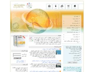 telecom.dibagroup.com screenshot
