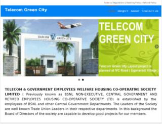 telecomgreencity.in screenshot