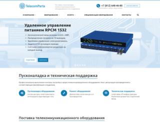 telecomparts.ru screenshot