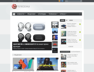 telefoni.com.mk screenshot