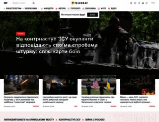 telegraf.com.ua screenshot