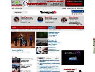 telegraf.in.ua screenshot