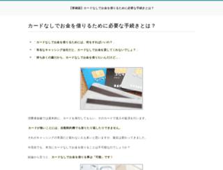 telelinden.com screenshot