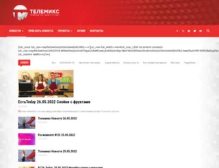 telemiks.tv screenshot