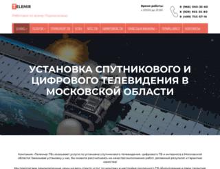 telemir-tv.ru screenshot
