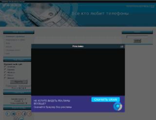 telephone.ucoz.com screenshot
