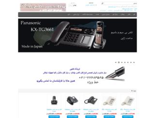 telephonechy.com screenshot