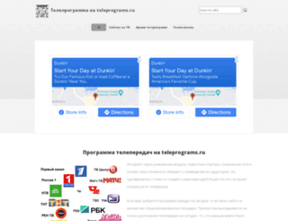 teleprograms.ru screenshot
