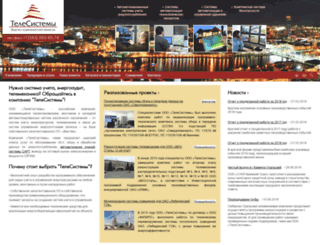 telesystems.info screenshot