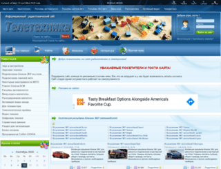 teletehnika.info screenshot