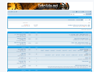 televizia.net screenshot