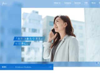 telex.co.jp screenshot