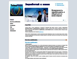 telexfree-project.nethouse.ru screenshot