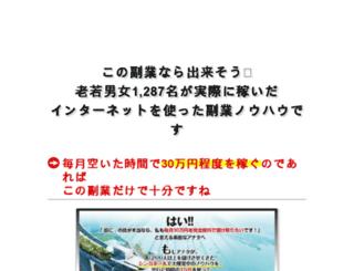 telisq.com screenshot