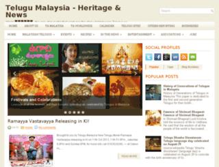 telugu-malaysia.com screenshot