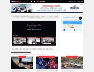 telugu.drivespark.com screenshot