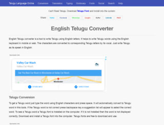 English To Telugu Converter Online at top accessify com